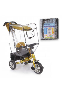 Дождевик Trike Cover для ведосипеда с прямым капором